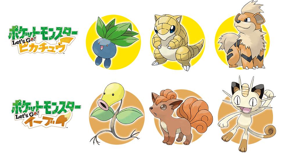 pokemon-lets-go-pikachu-nintendo-switch_323501_pn2